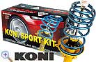 KONI Sport Kit - Adjustable Shocks